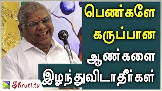 Comedy Pattimandram - V Ashok Kumaran Hilarious speech