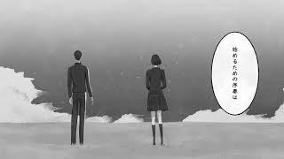 半崎美子「明日への序奏」 (MV Full Ver.)