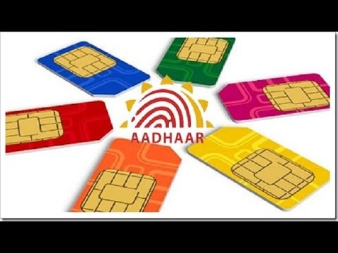 Xxx Mp4 Aadhaar Re Verification For Mobile Phone To Cost More Than 1000 Cr 3gp Sex