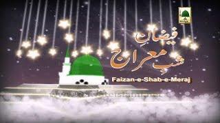 Ijtima-e-Zikr-o-Naat or Madani Muzakra(Shab-e-Meraj) - EP #715 (Part-1) - 26 May 2014 (1)