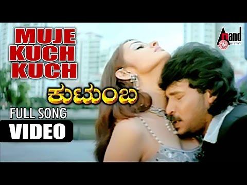 Xxx Mp4 Kutumba Quot Mujhe Kuchu Kuchu Quot Feat Upendra NatanyaSingh New Kannada Songs 3gp Sex
