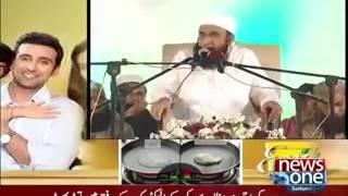 Zakat Kon Kon Aur Kis Kis Ko Dain Maulana Tariq Jameel Latest bayan   YouTube