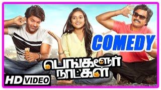 Bangalore Naatkal Tamil Movie | Comedy Scenes | Arya | Bobby Simha | Sri Divya | Rana | Samantha