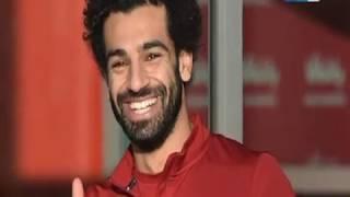 اخر النهار | تقرير رائع عن فخر مصر محمد صلاح