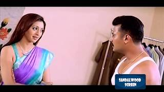 Gayatri Jayaram Romantic Scene || Swamy || Kannada