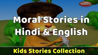 Moral Stories in Hindi and English For Children | Hindi Moral Stories Collection For Kids