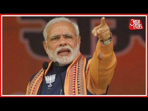 watch Narendra Modi Address public rally in Lucknow| Full Speech