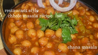 Chana Masala Recipe in Kannada/Restaurant style Chhole masala recipe-Vaishnavichannel