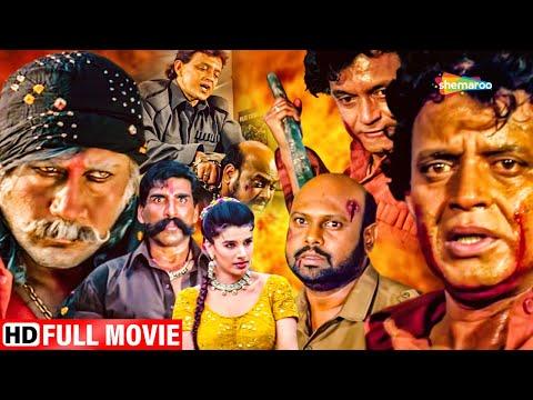 Xxx Mp4 Ganga Ki Kasam Hindi Full Movie Mithun Chakraborty Jackie Shroff Dipti Bhatnagar Hindi Hit 3gp Sex