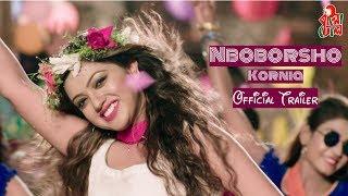 Noboborsho I Kornia I Arfin Rumi I Boishakhe Bangla Dhol I M M Kamal Raz I Official Trailer