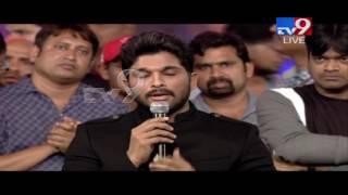 Allu Arjun terrific Speech At DJ Audio Launch - Full Video - TV9