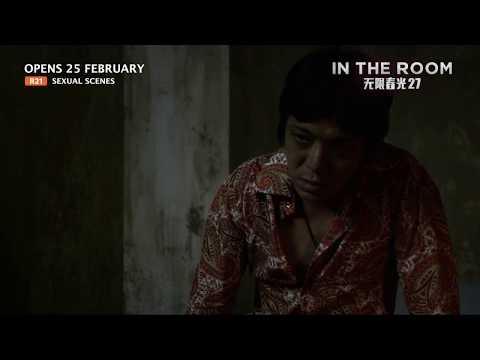 Xxx Mp4 IN THE ROOM 无限春光27 Trailer Opens 25 02 16 3gp Sex