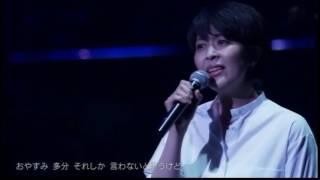おやすみ 松たか子 Takako Matsu