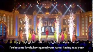 Happy New Year l Lovely l English . Arabic Sub