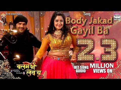 Xxx Mp4 Body Jakad Gayil Ba Khesari Lal Yadav Shubhi Sharma Priyanka Singh BALAM JI LOVE YOU SONG 2018 3gp Sex