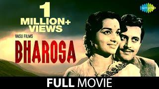 Bharosa (1963) | Full Hindi Movie | Guru Dutt, Asha Parekh, Mahmood, Shubha Khote,Om Prakash, Lalita