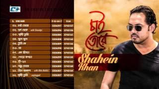 Chai Tore By Shahein Khan   Audio Jukebox   New Songs 2016
