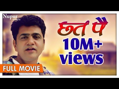 Chhat Pe छत पै || Uttar Kumar || Popular Haryanvi Full Movie || Nupur Audio