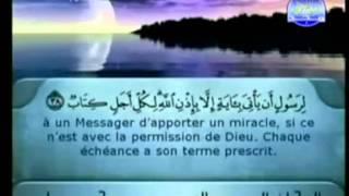 القرآن الكريم - الجزء الثالث عشر - الشريم و السديس