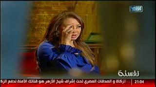 #نفسنة| إزاى تختارى عريسك .. ليه بطلت تلبس فستان .. لقاء مع أحمد حسام 10 أكتوبر
