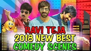 Ravi Teja 2018 New Best Comedy Scenes | South Indian Hindi Dubbed Best Comedy Scenes