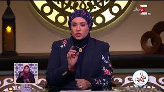 قلوب عامرة - كيف عاد سيدنا موسى لمصر رغم تربص رجال فرعون به