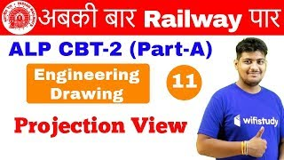 7:00 AM - RRB ALP CBT-2 2018 | Engineering Drawing by Ramveer Sir | Projection View