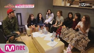 [Stand By I.O.I] I.O.I at recording booth for the Debut Song! 20160429 EP.02
