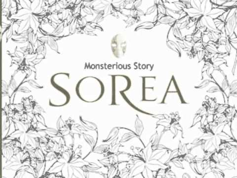 Xxx Mp4 SOREA Band 소리아밴드 One To Five Sing Monsterious Story 3gp Sex