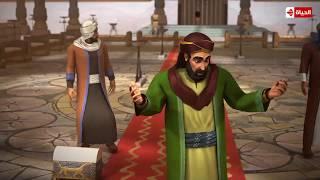 """حبيب الله - تعرف على تفاصيل إسلام """" عمرو بن العاص """" ... وسبب زيارته للنجاشي !؟"""