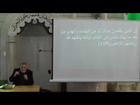 Xxx Mp4 ضوابط إظهار الحق وتبيين العلم الشيخ الدكتور عبد الرحيم خليل 3gp Sex