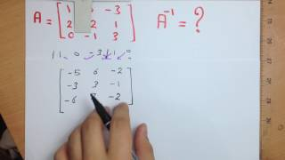حساب معكوس المصفوفة 3x3 - الانفرس -  Inverse of a Matrix