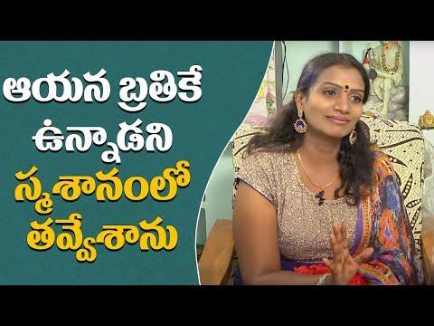 Xxx Mp4 Aayana Brathike Unnadani Smashanamlo Thavvesanu Hangout With Naveena 3gp Sex