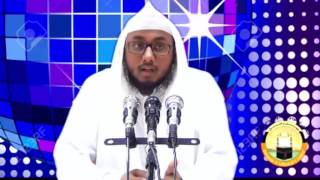 Bangla Tafsir: 003 Surah Al Imran (Part-2, Ayat ....) By Motiur Rahman Madani