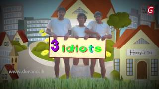3 Idiots - Episode 66 23rd March 2016