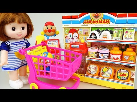 Baby doll Mini mart and ABC Surprise eggs cooking toys
