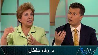 سؤال جريء 472 ماهو تأثير نظرية المؤامرة على المسلمين ؟