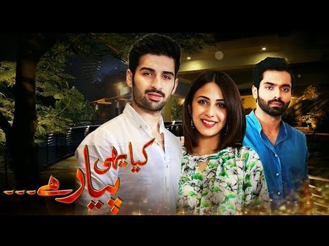 Xxx Mp4 Kia Yehe Payar Hai Telefim Eid Special Ushna Shah Faizan Khuwaja Aplus Dramas 3gp Sex
