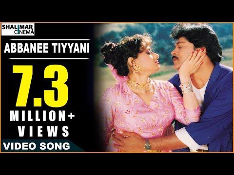 Xxx Mp4 Jagadeka Veerudu Atiloka Sundari Movie Abbanee Tiyyani Video Song Chiranjeevi Sridevi 3gp Sex