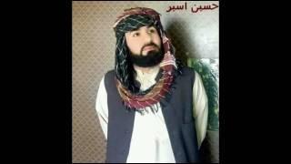Hussain aseer new naat Sharif 2017