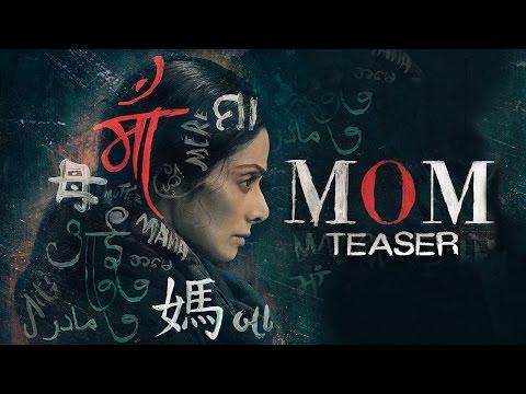 MOM Teaser | Sridevi | Nawazuddin Siddiqui | Akshaye Khanna | 7 July 2017