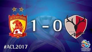 Guangzhou Evergrande vs Kashima Antlers (AFC Champions League 2017 : Round of 16 - 1st Leg)