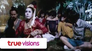 True Thai Film (CH.236) - หอแต๋วแตก ภาค 1 (11-09-2014)