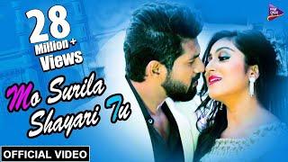 Mo Surila Shayari Tu | Official Video Song | Humane Sagar | Jay, Ankita | Tarang Music Originals