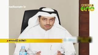 പുകയില ഉത്പന്നങ്ങള്ക്ക് നികുതി വര്ദ്ധിപ്പിക്കാന് ഖത്തര് നീക്കം  | Qatar Tax