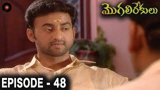 Episode 48 of MogaliRekulu Telugu Daily Serial || Srikanth Entertainments