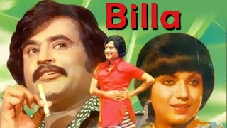 Billa Tamil Movie | Rajinikanth, Sripriya