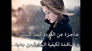 Mc Khalid 9bal man3arfak