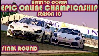 Assetto Corsa 10th ONLINE CHAMPIONSHIP - FINAL ROUND