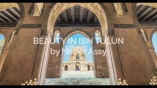 Ibn Tulun by Nader El Assy